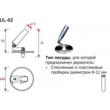 Держатель для лабораторных весов UL-02